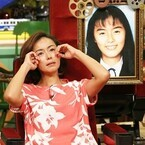 田中律子、中学時代のマドンナ同級生が登場 - 当時の思い出の品に涙