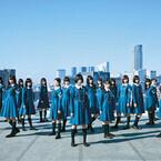 欅坂46、2ndシングルは「世界には愛しかない」 ドラマ死体役には嶋田久作