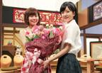 渡辺美優紀が『ほんわかテレビ』卒業で間寛平の