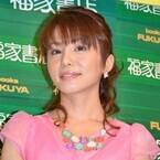 料理研究家・森崎友紀、第1子出産 - 窮地を救った夫の「一緒に乗り切ろう」
