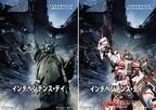 『インデペンデンス・デイ』×『ガンダム』コラボ実現! 衝撃的ポスター完成