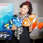 八代亜紀、『ニモ』続編の日本版ED担当&声優初挑戦「歌ってきてよかった」