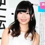 指原莉乃、櫻井翔のジャンプに爆笑「ジャニーズなのにダサい」