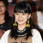 芳根京子、レジでの謎願望を披露「『10点で合計3億円です』と言われたい」