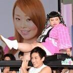 渡辺直美、フジ女子アナに不信感「イヤミがすごい」「後で殴ります」