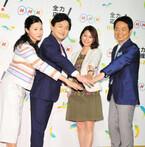 杉浦友紀アナ、森花子アナにアドバイス「五輪は本当に体力勝負!」
