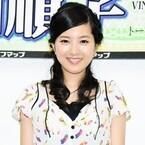 浜口順子、31歳の誕生日に結婚「ええ嫁はんになれるように頑張ります!」