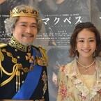 関ジャニ∞・丸山隆平、舞台稽古場はビチョビチョ!? マクベス役に気合