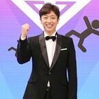 横山裕、フット後藤のMC術に敬服「『日本一!』まで言うたろかなと」