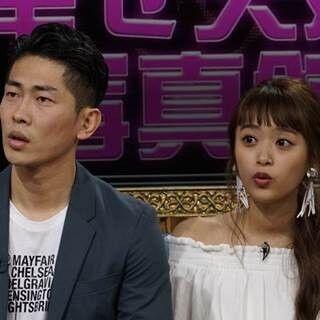 ジャンポケ太田夫妻&ライセンス藤原夫妻、結婚の裏側告白 - 共通点はチワワ