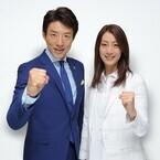 松岡修造「今日から君はリオオリンピックだ!」寺川綾とテレ朝中継盛り上げ