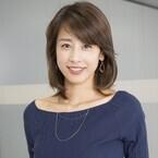 加藤綾子、初挑戦のスポーツキャスターに充実感 - 受け身から脱却へ「動かなきゃ」