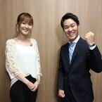 カンテレ新人服部アナ、横山裕インタビューで大緊張「テンパリすぎて…」
