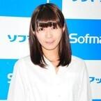 元風男塾・京本有加、結婚を報告 - ファン祝福に感涙「みんな、ありがと」