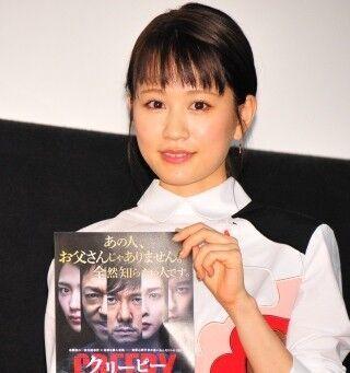 前田敦子、七夕の願いに「いくら食べても太らない身体になりますように」