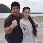 泉浩&末永遥夫妻が青森市で移住生活に挑戦 -『イチから住』でテレビ初共演