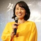 東尾理子、夫・石田純一の出馬騒動を謝罪「お騒がせするだけの形となり」