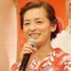 尾野真千子に脚本・遊川和彦氏が大暴走「普段から現場でバカな行動を取る」