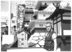 永六輔さん追悼『遠くへ行きたい』名シーン放送 - 徳光和夫がナレーション