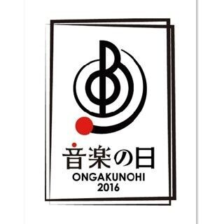 『音楽の日』に絢香・きゃりー・スピッツ・RADIO FISHら - 追加出演者42組発表