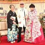 内田裕也&樹木希林夫妻がツーショット披露!「珍しくあがった」「照れます」