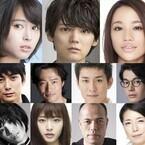 古川雄輝、映画『L』で広瀬アリスの恋人役に! 高橋メアリージュンらも出演