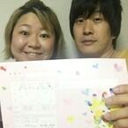 やしろ優、笑撃戦隊・野村とバースデー婚 - 7年経て「あのね、人妻だよっ!」