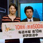 小池栄子「都知事立候補してたかも」  小沢一郎の誘い断った思い出語る