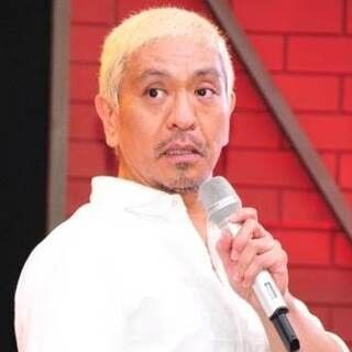 松本人志、ポケモンGOの社会問題を危惧「盗撮ごまかしの1つに」