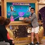 柴田英嗣、元妻&ファンキーとの修羅場を報告 - 子供に「会いに行った」