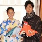 上川隆也&中村アン、コンプレックス克服で成長 -『ドリー』で考える