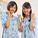 日テレ新人・佐藤真知子&滝菜月アナ、憧れの