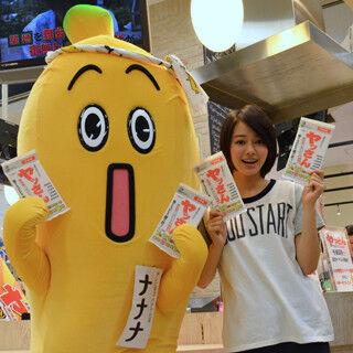 山本舞香、米を手渡しで新ドラマアピール! 里見浩太朗と選挙話も