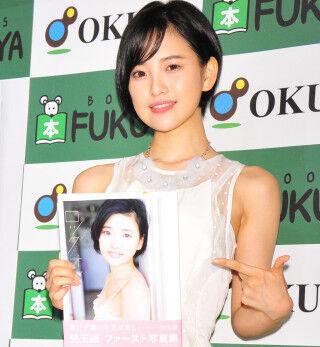 """HKT48の兒玉遥、初写真集は""""お尻""""推し「めっちゃ出しています!」"""