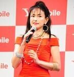 田中美奈子、ボディコン姿で美脚披露に哀川翔「当時より締まっている」