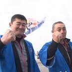 海女の娘が「ウニめっちゃおる!」- 日本vs世界で漁業をテーマに