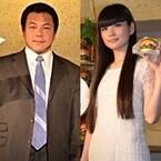 秋元梢、父・九重親方に感謝「父の娘に生まれて、幸せです」