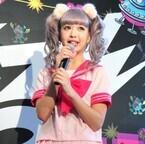 藤田ニコルがデビュー曲をお披露目「歌う人って大変ですね」と緊張