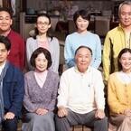 山田洋次監督『家族はつらいよ』続編が決定! 無縁社会テーマでタブーに挑戦