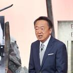 池上彰、昭和天皇生前退位に対するメモに注目 - テレ東の戦争特別番組