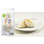 プリプリ食感と魚のうま味はそのままに! 減塩30%を実現した笹かまぼこ発売