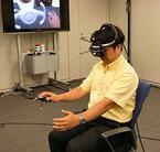 ヘッドマウントディスプレイで現実世界とCGを融合 - キヤノンがMRシステム