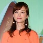 吉澤ひとみ、加護亜依の再婚祝福「お幸せに」 - 同期の絆に感動の声