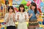 乃木坂46生駒&高山が西野七瀬MC番組に出演「1人で頑張ってる」「絆生まれてる」