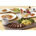 肉と野菜がたっぷり摂れる「肉菜女子プラン」を一新 - 渋谷東急REIホテル