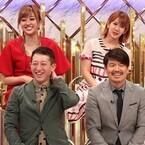 岡井千聖、東大生との恋愛を希望「こんな純粋な人たちと出会いたい」