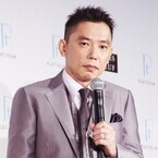 爆問・太田、SMAP解散で今後のメンバーを心配「すごくいいバランスだった」