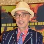 テリー伊藤、SMAP解散も「いつか戻ってくる」と期待 - メンバーの決断支持
