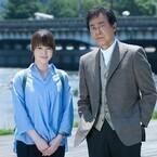 渡瀬恒彦『おみやさん』最新作SPが10月放送「面白い