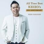 中西圭三、オールタイムベスト盤の曲目公開! 「Choo Choo TRAIN」も25周年